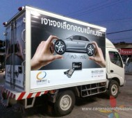 Project ร้อนๆ Asia Compact Vehicle Wraping