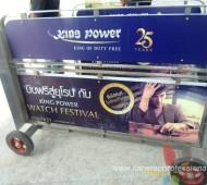 รถแผงกั้น Promotion King Power