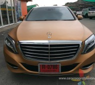 โครตสวย!!! SClass Full Wrap Matte Copper