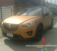 Mazda CX-5 Copper Colors Design