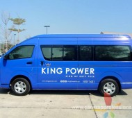 "Wrap Project New Logo ""King Power"