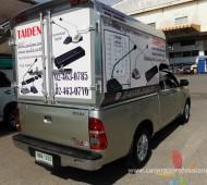 TAIDEN Vehicle Wrap รถขนส่งเพื่อการตลาด