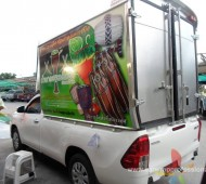 งาน Vehicle Marketing Wrap