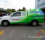 Vehicle Marketing Wrap Powermetic