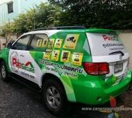 งาน Vehicle Marketing Wrap กลุ่มบริษัท Pro Secure