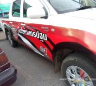 รถ Marketing ศูนย์โตโยต้านครปฐม