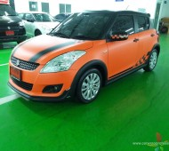 SWIFT FULL WRAP ORANGE