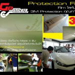 Protectionfilm2_3M 0