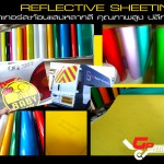 Refective Sheeting 0