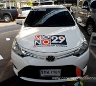 Vehicle Project MONO 29 CHANNEL 13 คัน